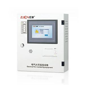 ZC-HZ-BX型电气火灾监控设备