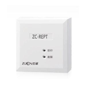 ZC-REPT中继器