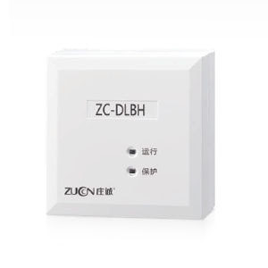 ZC-DLBH短路保护隔离器