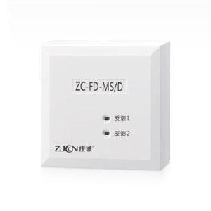 ZC-FD-MS/D、ZC-FD-MS/DR 常开防火门监控模块