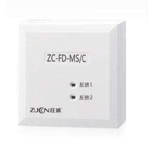 ZC-FD-MS/C常闭防火门监控模块