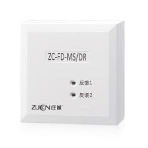 ZC-FD-MS/DR系列常开防火门监控模块