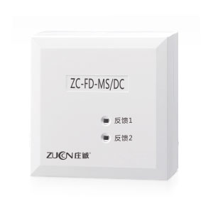 C-FD-MS/DC常闭防火门监控模块