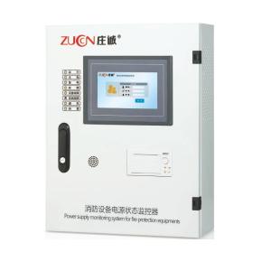 ZC-DK-B型消防设备电源状态监控器
